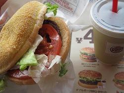 asagaya-burgerking23.jpg