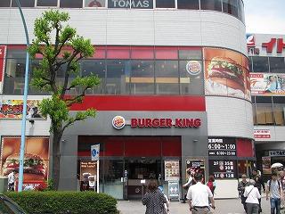 asagaya-burgerking24.jpg