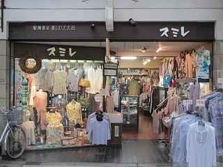 asagaya-cobu3.jpg