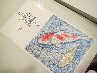 asagaya-cobu6.jpg