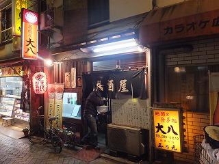 asagaya-daihachi40.jpg