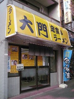 asagaya-daimon1.jpg