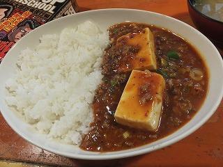 asagaya-hakkanibunnoichi10.jpg