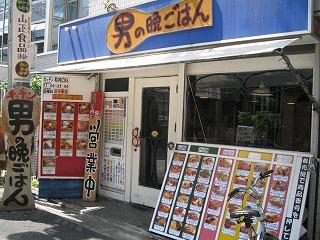 asagaya-hakkanibunnoichi8.jpg