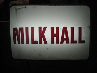 asagaya-milk-hall2.jpg