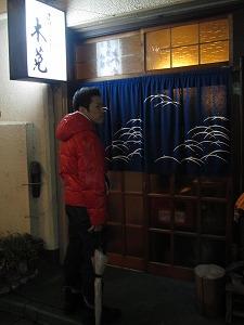 asagaya-mimizuku58.jpg