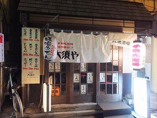 asagaya-ohsuya10.jpg