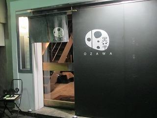 asagaya-ozawa1.jpg