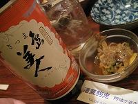 asagaya-sakagurakomachu19.jpg