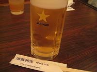 asagaya-sakagurakomachu20.jpg