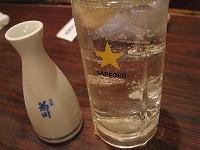 asagaya-sakagurakomachu21.jpg