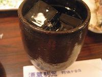 asagaya-sakagurakomachu22.jpg
