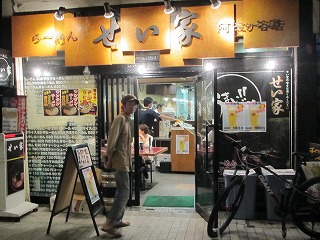 asagaya-seiya56.jpg
