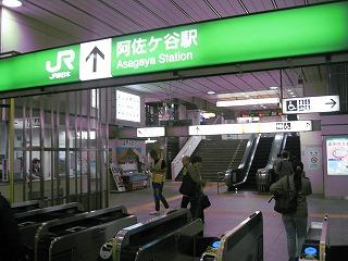 asagaya-street252.jpg