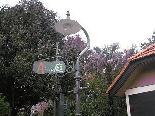 asagaya-street255.jpg