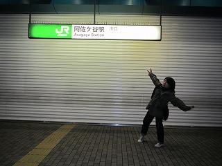 asagaya-street261.jpg