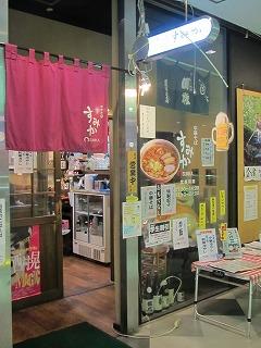 asagaya-sumika9.jpg
