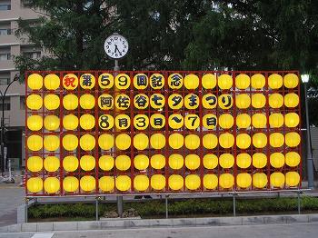 asagaya-tanabata108.jpg