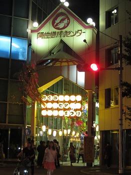 asagaya-tanabata110.jpg