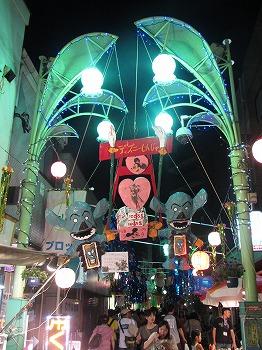 asagaya-tanabata113.jpg