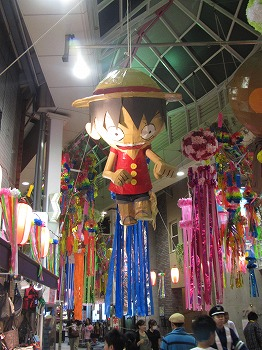 asagaya-tanabata116.jpg