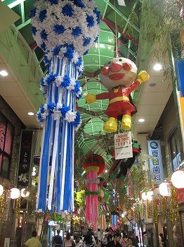 asagaya-tanabata119.jpg