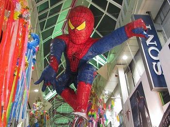 asagaya-tanabata125.jpg