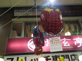 asagaya-tanabata126.jpg