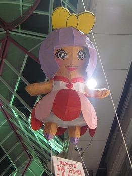 asagaya-tanabata127.jpg