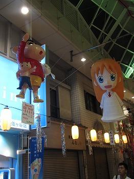 asagaya-tanabata130.jpg