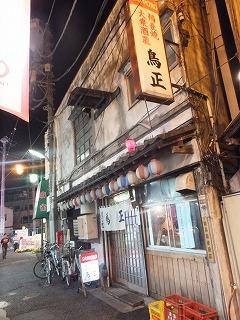 asagaya-torisyo7.jpg