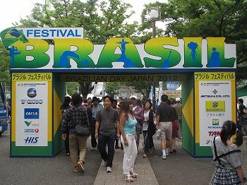 brasil-festival1.jpg