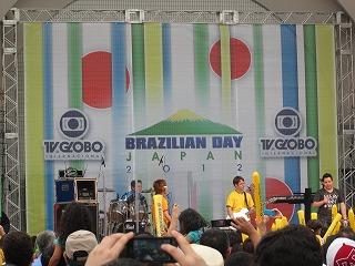 brasil-festival16.jpg