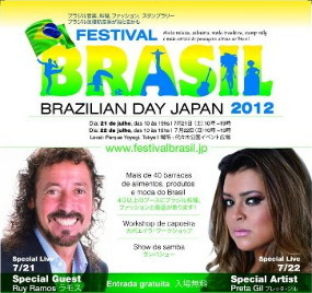 brasil-festival27.jpg