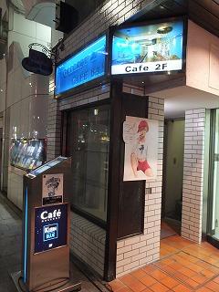 chiyodaku-klein-blue24.jpg