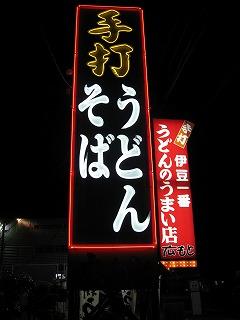 ito-hiromoto1.jpg
