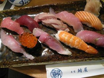 ito-honkemaguroya-sushi-chaya2.jpg