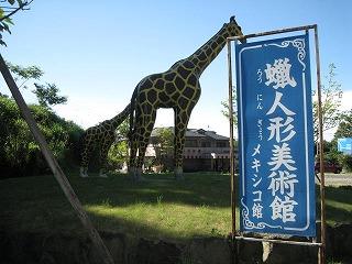 ito-waxdoll-museum4.jpg