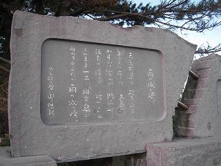 ito-zyogasaki19.jpg