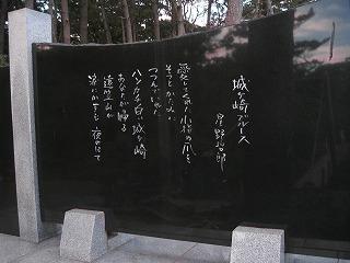 ito-zyogasaki20.jpg