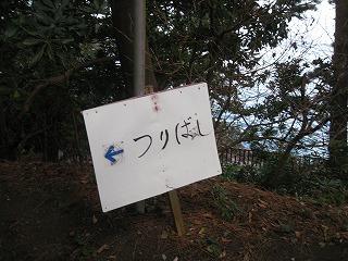 ito-zyogasaki7.jpg