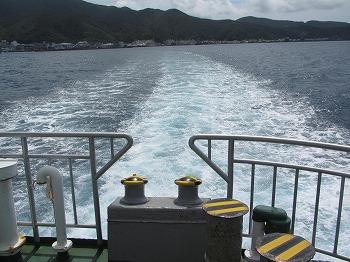 kakeroma-ferry10.jpg