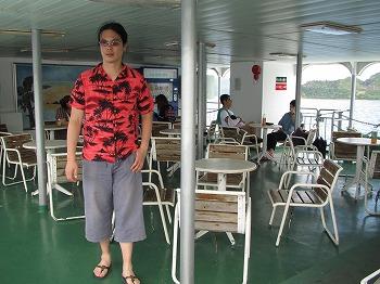 kakeroma-ferry12.jpg