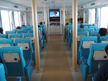 kakeroma-ferry13.jpg