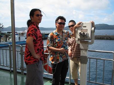 kakeroma-ferry14.jpg