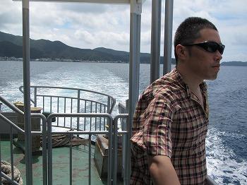 kakeroma-ferry16.jpg