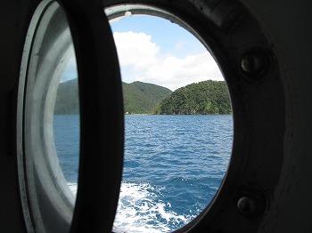 kakeroma-ferry17.jpg