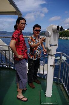 kakeroma-ferry19.jpg