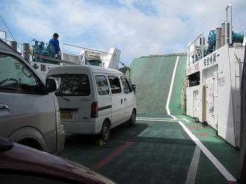 kakeroma-ferry20.jpg