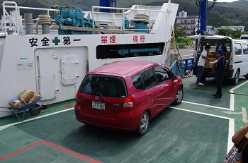 kakeroma-ferry21.jpg